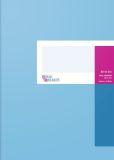 Geschäftsbücher Größe: A4