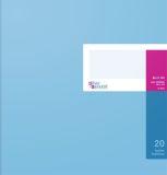 Spaltenbuch in Kopfleisten-Ausführung - 277 x 257 mm, 20 Spalten
